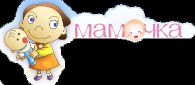 Частный детский сад «Мамочка» в Ростове-на-Дону