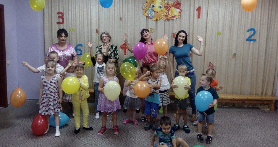 День Знаний в частном детском саду Мамочка. Общий вид.