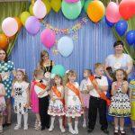 Выпускники нашего детского сада