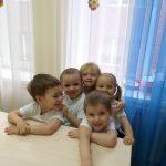 Жизнь замечательных детей